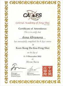 CENTRAL  ACADEMY OF FENG SHUI
